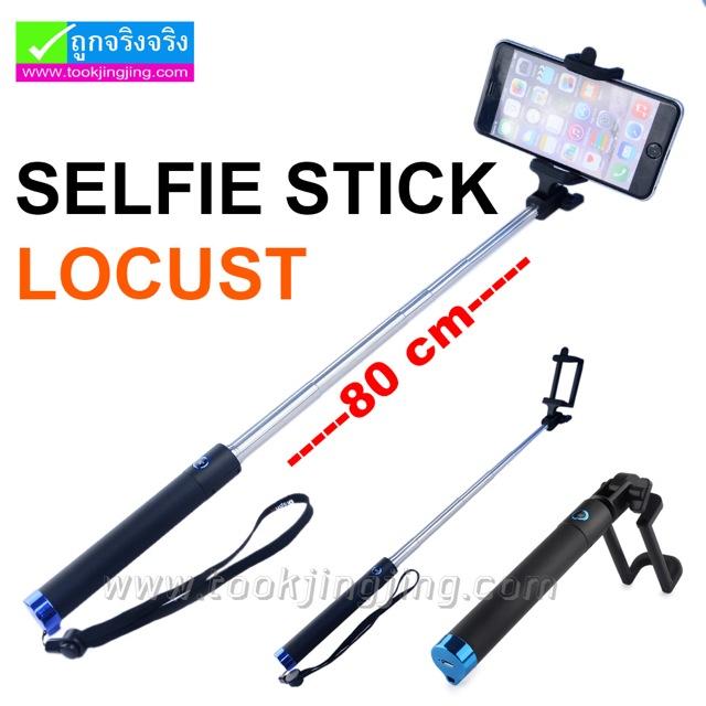 selfie stick locust series 165 42. Black Bedroom Furniture Sets. Home Design Ideas